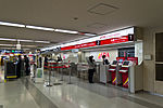 Fukuoka Airport Domestic Terminal1 FDA and JAL Check-in Counters March 2015.jpg