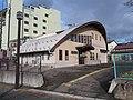 Fukushimakita Police Station Izaka cadres Koban 1.jpg