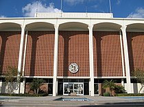 Fullerton city hall.jpg
