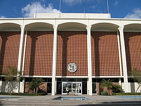 Fullerton city hall.jpg
