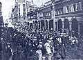 Funeral procession of Nikolay Rimsky-Korsakov.jpeg