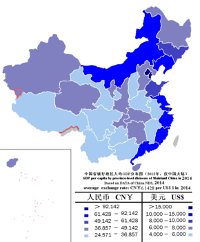 GDP per capita of Chinese provinces.PNG
