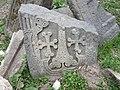 Garni Holy Mother of God church (khachkar) 18.jpg