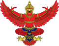 Garuda Emblem of Thailand (Broad wings).svg