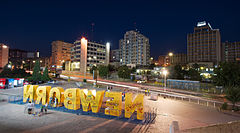 Gebäude der UNMIK NEW BORN SIGN PRISTINA KOSOVO Giv Owned Image 23 August 2008.jpg