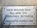 Gedenktafel Jüdisches Gebetshaus Krumbach.jpg