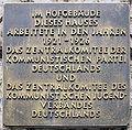 Gedenktafel Rosenthaler Str 38 (Mitte) ZK der KPD.JPG