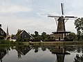 Geervliet, de Bernissemolen RM9375 foto7 2015-08-02 14.40.jpg