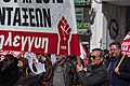 General strike Athens 18 February-25.jpg
