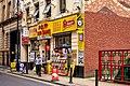 George Street - panoramio - Jorge Franganillo.jpg