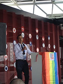 Sala al Padiglione USA di Expo 2015 all'apertura del Milano Pride 2015.