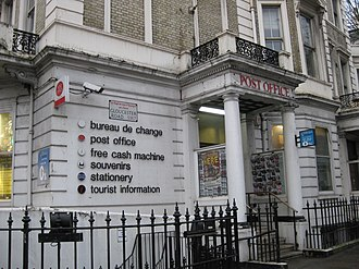 Gloucester Road, London - Image: Gloucester Road Post Office 2016