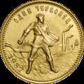 Gold Chervonets 1982 reverse.png