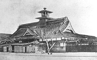 Goryōkaku - governmental hall of the Republic of Ezo