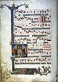 Graduel de Cologne Guérison 232v.jpg