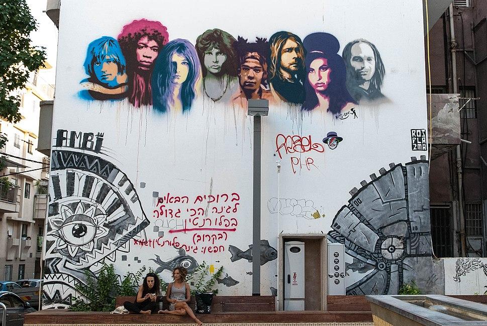 Graffiti Tel Aviv, Khayim Ben Atar St - front