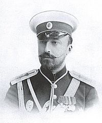 Grand Duke Nicholas Mikhailovich of Russia (1859-1919), young.jpg