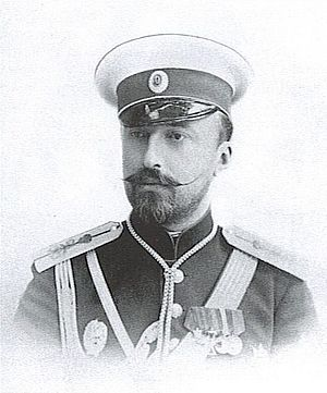 Grand Duke Michael Nikolaevich of Russia - Image: Grand Duke Nicholas Mikhailovich of Russia (1859 1919), young