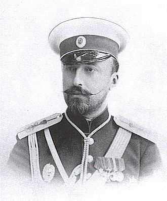 Grand Duke Nicholas Mikhailovich of Russia -  Grand Duke Nicholas Mikhailovich of Russia in his youth