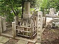 Grave of Hidesaburo Ueno and monument of Hachiko, in the Aoyama Cemetery.jpg