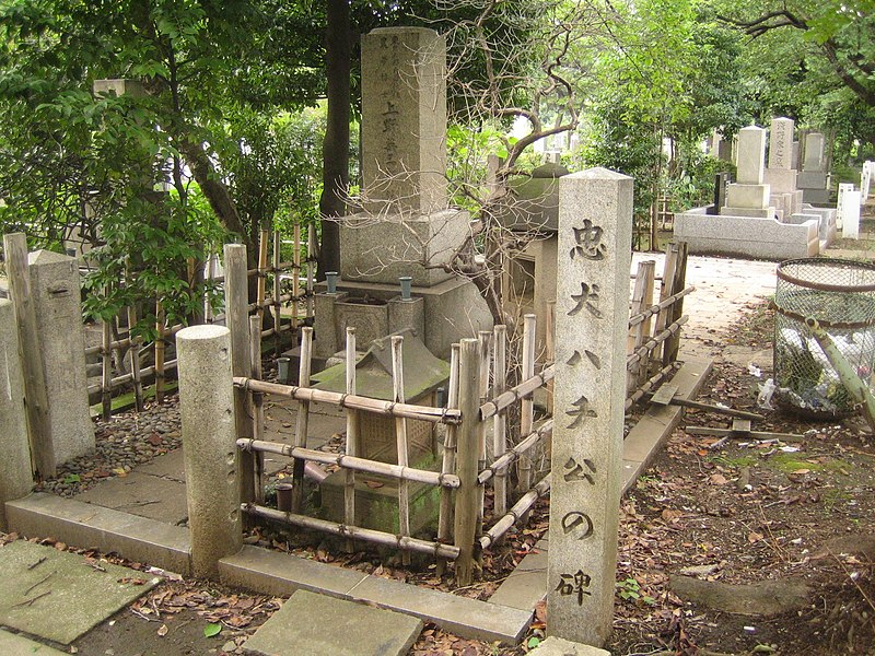 Fichier:Grave of Hidesaburo Ueno and monument of Hachiko, in the Aoyama Cemetery.jpg