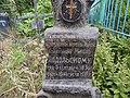 Grave of Mikhail Podolsky in Chuhuiv (1).jpg