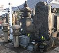 Grave of Toyama Kagemoto 20100214.jpg