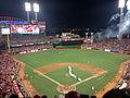 Great American Ball Park Reds win.JPG