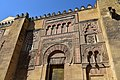 Great Mosque of Cordoba, exterior detail, 8th - 10th centuries (2) (29165608784).jpg