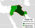 Greater Iraq Ba'athist.png