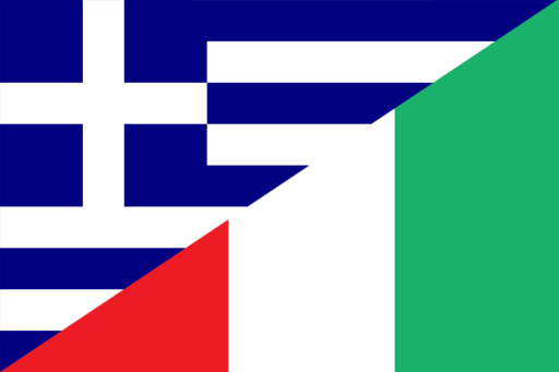 Greek-italian flag combination