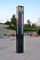 Greenbelt station entrance pylon -02- (50420711693).png