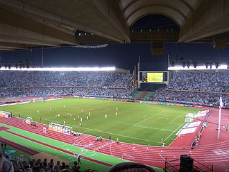 2010 FIFA Club World Cup - Image: Gulf Cup (36)