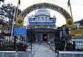 Gurudwara - panoramio (1).jpg