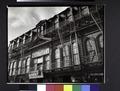 Gus Hills Minstrels, 1890-1898 Park Avenue, Manhattan (NYPL b13668355-482704).tiff
