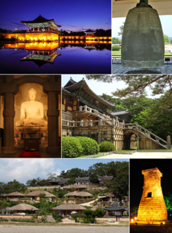 A collage of six photographs of Gyeongju landmarks.