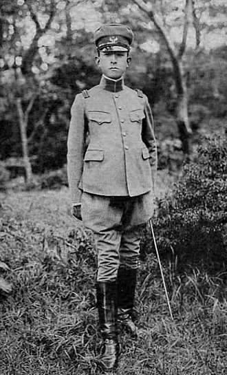Prince Kan'in Kotohito - Image: HIH Prince Kan'in Haruhito