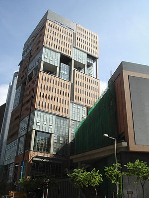 Hong Kong Community College - Hung Hom Bay Campus