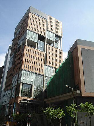Hong Kong Community College - Hung Hom Bay Campus