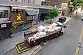 HK 上環 Sheung Wan 水坑口街 Possession Street cargo truck parking unloading March 2018 IX2.jpg