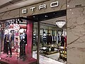 HK 中環 Central 國際金融中心商場 IFC Mall shop January 2019 SSG 07.jpg
