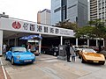 HK 中環 Central 愛丁堡廣場 Edinburgh Place 香港車會嘉年華 Motoring Clubs' Festival outdoor exhibition in January 2020 SS2 1130 47.jpg