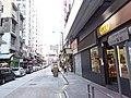 HK 佐敦 Jordan 柯士甸道 Austin Road January 2019 SSG 11.jpg