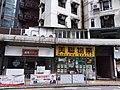 HK 半山 Mid-levels 般咸道 Bonham Road shops April 2019 SSG Midland Realty property agent.jpg