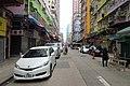 HK 油麻地 Yau Ma Tei 碧街 Pitt Street April 2018 IX2 14.jpg