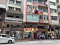 HK 灣仔 Wan Chai 皇后大道東 Queen's Road East March 2020 SS2 12.jpg