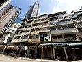 HK 西環 Sai Ying Pun 皇后大道西 Queen's Road West old tang lau n shops October 2019 SS2 02.jpg