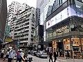 HK CWB 銅鑼灣 Causeway Bay 景隆街 Cannon Street shops near 謝斐道 Jaffe Road April 2020 SS2 03.jpg