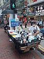 HK CWB 銅鑼灣 Causeway Bay 記利佐治街 Great George Street April 2021 SS2 03 street seller.jpg