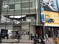 HK CWB 銅鑼灣 Causeway Bay 謝斐道 Jaffe Road near Tower 535 April 2020 SS2 15.jpg